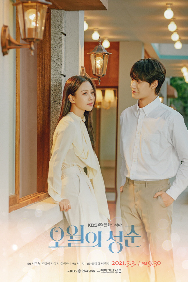 Download Drama Korea Youth of May Subtitle Indonesia